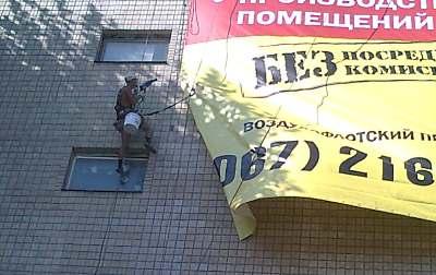 Монтаж і демонтаж реклами, банерів в Тернополі