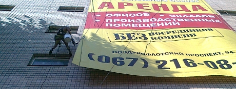 Монтаж рекламы в Тернополі