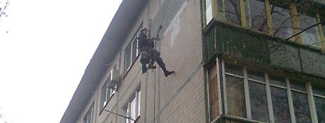 Герметизація швів в Тернополі
