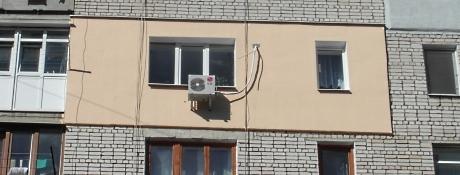 Утеплення квартир  в Тернополі